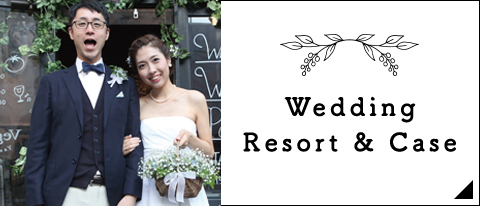 Wedding Resort & Case